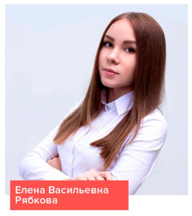 Ryabkova