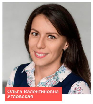 Uglovskaya